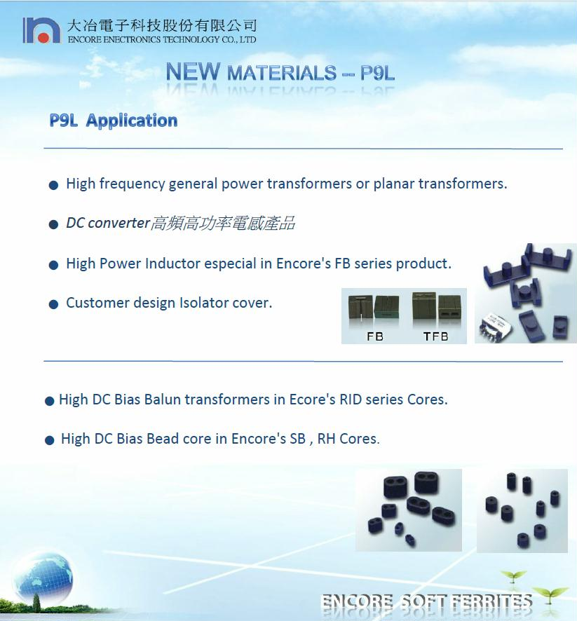 High frequency power material for use in power and general